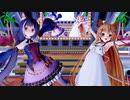 【MMD】エノコログサちゃん&キャルちゃんで『愛Dee』