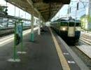 スイッチバック惜別羽尾号 返却回送 茅野駅