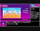 【FALL GUYS】何とかして決勝に残りたい.06/41【ヒヤヒヤロード】