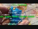 【暗黒放送】昭和63年くらいのお宝を売りに行くわ放送 その1【ニコ生】