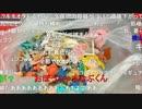 20210612 暗黒放送 昭和63年の100億円札を中野で売るぞ!放送