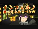 【歌ってみたリベンジ】インフェルノ/Mrs. GREEN APPLE【EIKI】