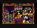【ぷよぷよ~ん(N64)】通勢によるぷよぷよ~んフリー対戦 part2