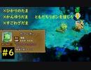 ポケモン不思議のダンジョン 救助隊DX カクレオンすごわざ厳選チャレンジ その6