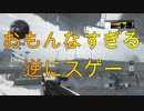 【実況:BOCW】K/D0.78のシーズン3(16日目)