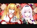 【アイドル部MMD】ピノゴンで『おこちゃま戦争』+『45秒』
