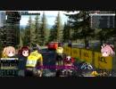 【PCM_2020】 そのゆっくりはツール・ド・フランス2023を走る その3