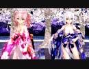 MMD【撫子色ハート】Tda式 重音テト 弱音ハク  kimono style【210615】【ray】【sdPBR】