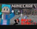 【Minecraft】地面を崩して誰よりもステージに残れ!【マイクラブロックブレイク】