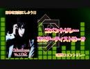日本を元気にしよう!『V援隊コメントリレー』Vol.16 ~GrimAqua Vo.LUM. ~