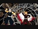 【鬼滅のMMD】ルカルカ★ナイトフィーバー【宇髄天元・煉獄杏寿郎】