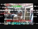 【暗黒放送】テレビ出演で騒ぐ奴は馬鹿放送 その1【ニコ生】