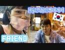 【女ニコ生主】韓国のYouTuber[bj민성]민짱테레비と友達になった話【ゆのんちゃん公認切り抜きチャンネル】