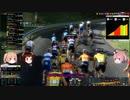 【PCM_2020】 そのゆっくりはツール・ド・フランス2023を走る その4