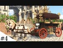 【Minecraft】ゆっくり街を広げていくよリメイク part4【MiniaTuria MOD】