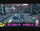 ロジっ子!PS4版ボーダーブレイクその107【どこからどう見ても支援】