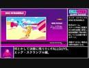 【FALL GUYS】何とかして決勝に残りたい.13/41【エッグ・スクランブル】