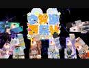 【桐生ココ会長 最後の夏祭り!】うさ建夏祭り開催【 #桐生会FOREVER #うさ建夏祭り with MMD 】