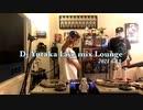 2021 HIPHOP Mix【Miguel/D-Nice/The Game/DJ Khaled/Kodak Black/Chris Brown】Dj Yutaka 2021 6.19
