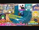 勝てばポケカ2000円オリパGET!カードゲーマー達の最強ベイブレードバトルでお得パラダイス!!