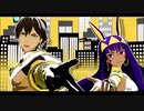 【Fate/MMD】劣等上等ファラオ