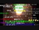 【暗黒放送】帰ってきたキャンドル放送 その2【ニコ生】