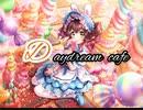 【d4dj】Daydream cafe