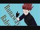 【MMDHQ!!】天童覚でRunaway Baby(洋楽)