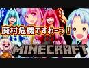 【sweetmagic】sweetmagic序盤解説! おいでよメメント村!【Minecraft】Part2