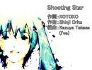【初音ミク】KOTOKOのShooting Star【おね☆てぃ】(再調整版)