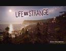 【Life is Strange】人生は選択肢だらけ。でももし選びなおすことができたら…#1