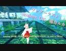 [ビートセイバー] ワンダーラスト (sasakure.UK/巡音ルカ featuring [終末駅 - POST APOCALYPTIC STATION - by tiwa] in VRChat)