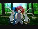 Lat式ミク・リン・テトでPerfume/再生(45秒ver)【MMDモーション配布】