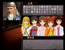 【ニコニコ動画】三国志アイドル伝 ─後漢流離譚─ 第十話『左慈』を解析してみた