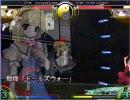 【東方萃夢想】初心者、アリス使いを目指すMk-2【修行中】