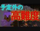 【実況】俺のマインクラフト その15(ネザー編)【Minecraft】