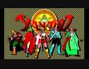 【TAS】Xanadu(ProjectEGG版)  09:05.48