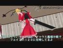 【東方MMD】「反省会2」