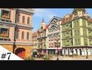 【Minecraft】ゆっくり街を広げていくよリメイク part7【MiniaTuria MOD】