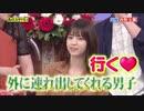 【乃木坂MAD】西野七瀬×Pretender【歌詞付き】