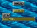 耳コピ・チップチューン スーパーロボット大戦EX「荒野」 3パターン