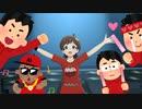 【祝ってみた】木下ひなた限界オタク(CV:全部俺)がEVERYDAY STARS!!を全力で歌ってお祝いしてみた!