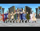 【メリ誕2021】HERO([∂]ω[∂])と愉快なキャラクター達で太陽系デスコ!!!【MMDジャンル混合】【APヘタリアMMD】【MMDサマーフェスティバル2021】