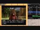 【TS録画】ハリーポッターと賢者の石(PS1) RTA 1時間21分13秒