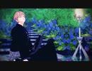 【MMDHQ!!】Psycho (00s-Cover ver.) ぐうたら花巻君