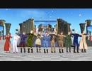 【ヘタリア15周年記念】ヘタリアオールスター+αでLOVE&JOY!!!【ジャンル混合MMD】【APヘタリアMMD】【MMDサマーフェスティバル2021】