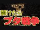 【実況】俺のマインクラフト その17(ネザー編#3)【Minecraft】