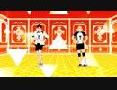 【MMDHQ!!】赤葦くんと木葉さんでベノム
