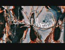 C ?? ockroacH BraiN   「 オリジナル曲 」    .....Feat   初音ミク