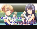 【ニコカラ】IDOLY PRIDE サヨナラから始まる物語 Full|星見プロダクション(On Vocal)
